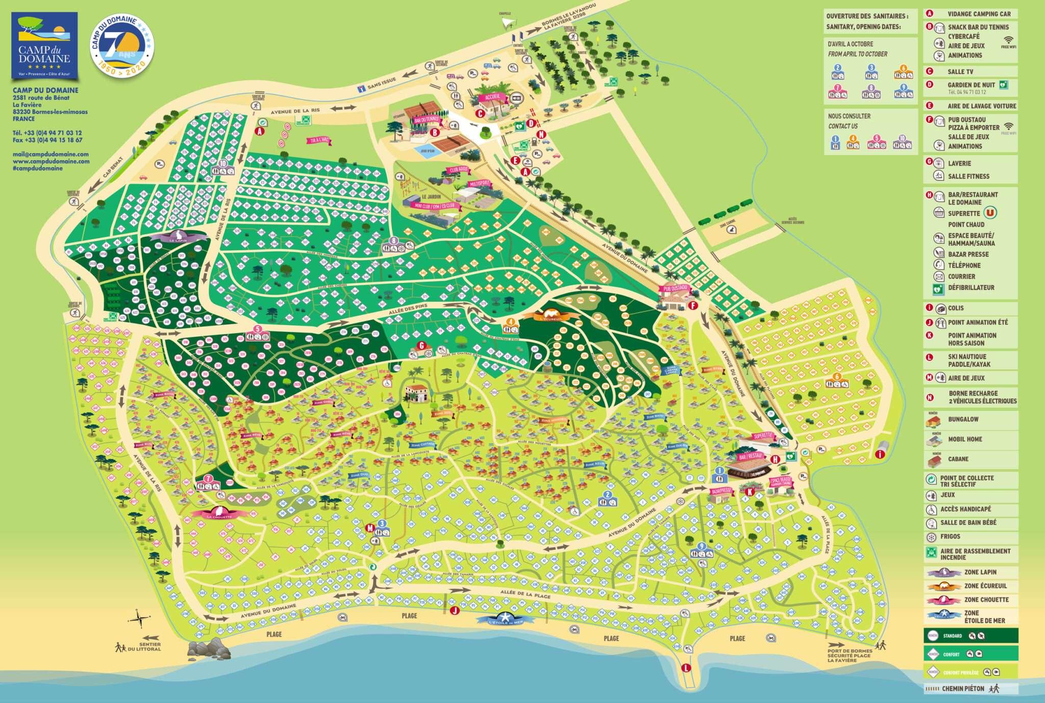 Plan 2020 Camping Camp du Domaine